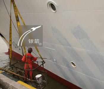 银箭非浮型船舶防腐用铝银浆