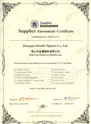 银箭铝银浆厂家获得TUV认证