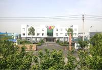 章丘金属颜料研究所厂区