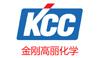 银箭铝银浆合作伙伴-KCC金刚高丽化学