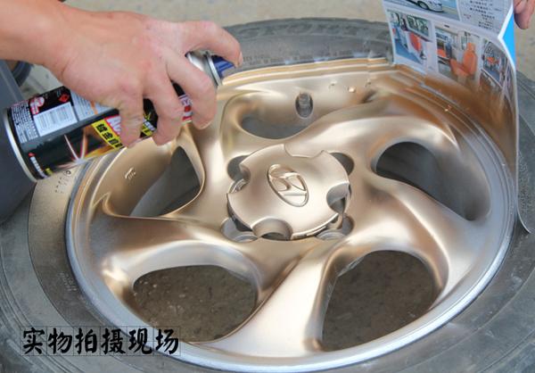 银箭自喷漆用高亮白铝银浆