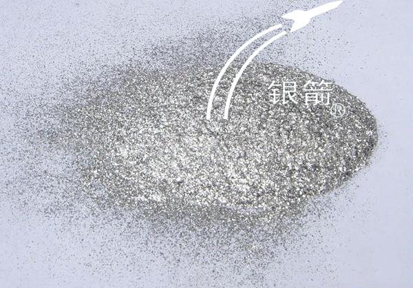银箭漂浮型铝银粉