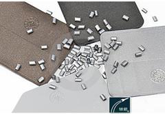银箭塑料色母用铝银浆铝银粉