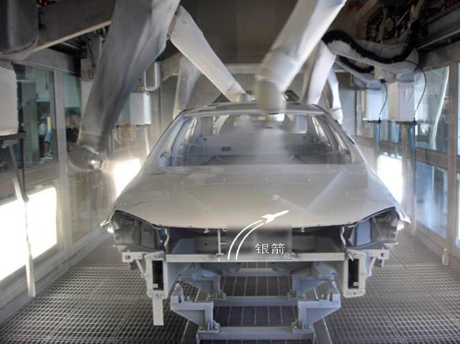 银箭汽车OEM漆用铝银浆