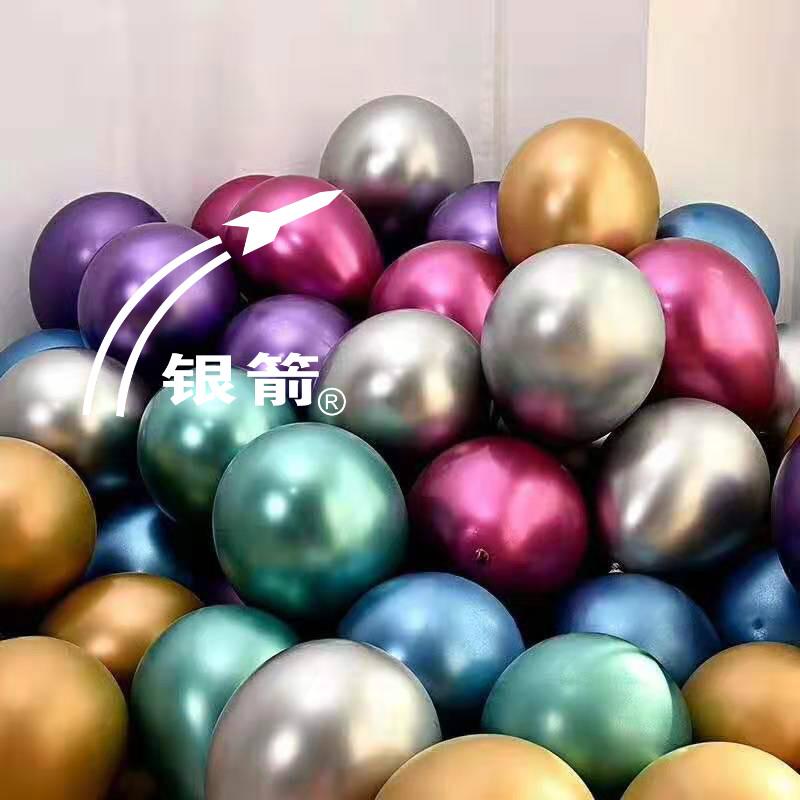 银箭气球应用铝银浆
