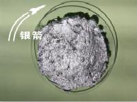 银箭印刷专用低价低味铝银浆