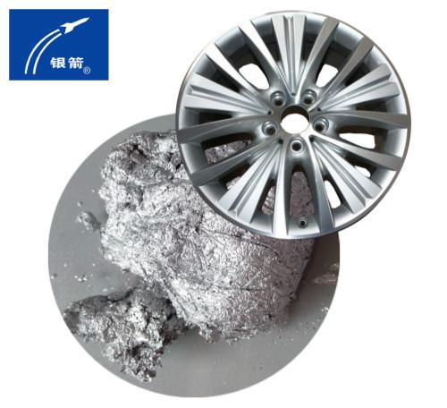 银箭轮毂漆专用铝银浆