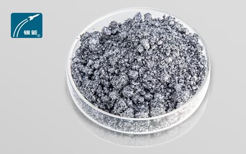 银箭树脂包覆型铝银浆